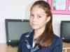 Шамшина Екатерина
