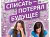 in_img_20111_2