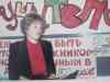 Симонова С.В.