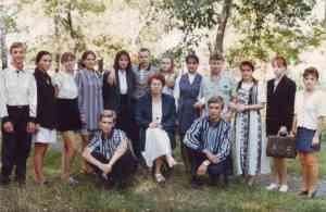1997_90